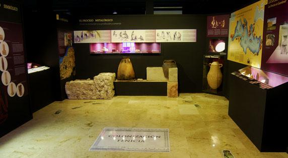 Museo Arqueológico de Guardamar
